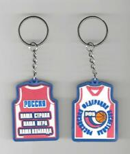 THE BASKETBALL FEDERATION OF RUSSIA OFFICIAL KEYCHAIN PLASTIC