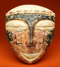 "Wall Decor  Pre-Columbian Quimbaya Mask Replica ""The Loving Mother"""