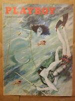 Playboy August 1955 * Very Good Condition * Free Shipping USA