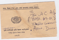 dacca  bangladesh 1972 overprints   stamps cover ref r16219