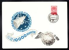 Space Exploration SPUTNIK 3 SATELLITE 1960 Russia Space Cover (A5690)