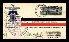 DR JIM STAMPS US COVER PHILADELPHIA FIRST FLIGHT AIR MAIL SIGNED BACKSTAMPS 1926