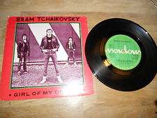 "BRAM TCHAIKOVSKY & MIKE OLDFIELD ""GIRL OF MY DREAMS / COME BACK"" 1979 UK SCARCE*"