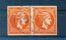 GREECE 1875 -80 Large Hermes Head 10 Lep Pair used