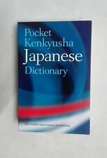 Poche Kenkyusha Japonaise Dictionary par Oxford University Press