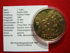 China 1980, Olymp Sommerspiele Moskau Fussball, 1 Yuan Messing, Proof COA (c102)