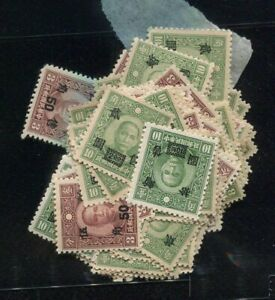 """Japan occupation of South China 1943  """"Temporarily Sold """" 120 Stamps 4 varieties"""