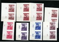 POLAND 1955 Proba Proofs Imperfs MNH (PM480s