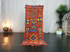 "Handmade Moroccan Geometric Rug 2'4""x5'7"" Vintage Red Yellow Tribal Wool Carpet"