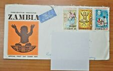 RARE - ZAMBIA 1970 Official First Day Cover - Preventative Medicine