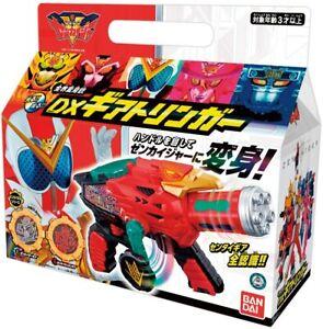 Kikai Sentai Zenkaiger DX GEARTLINGER Bandai Japan Gear Tringer
