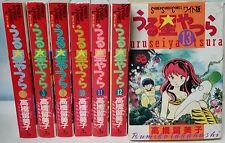 URUSEI YATSURA 7 WIDE Manga Comic Book Lot (1~13) RUMIKO TAKAHASHI LUM