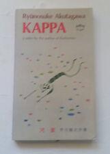 Ryunosuke Akutagawa KAPPA pb author of rashomon 5th ed '77 tuttle trans. bownas!