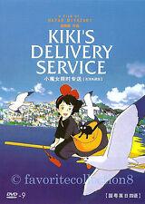 Kiki's Delivery Service (1989) - Minami Takayama, Rei Sakuma - DVD NEW