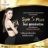 New CHAME Sye S Plus Block Burn Whitening Skin Supplement Weight Loss
