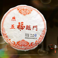200g Organic 200 Years Aged Old Tree Puer Tea Haiwan Ripe Pu-erh Cake Black Tea
