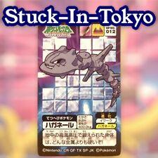 Steelix Japanese Pokemon Menko Retsuden Tile Diamond & Pearl 2007 #012