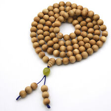 8mm Stripe Wood Lemon Jade Tibet Buddhist 108 Prayer Beads Mala Necklace