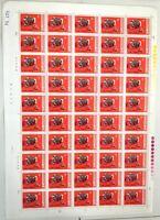 PR China T29 Arts & Crafts 2 Full Sheets of 100 stamps MNH OG NH VF Sc1423-1432