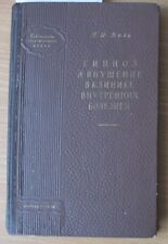 Book Russian USSR Soviet Medical psychology Hypnosis suggestion clinic internal