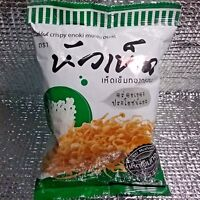 Crispy fried enoki mushroom high protein&fiber vegan&halal food original flavor