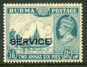 Burma 1946 Official 2a6p Green Blue SG O34 MNH C278 ⭐⭐⭐⭐⭐⭐