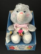 "Vintage 1980s 1983 Care Bear Grams Grandma Bear Plush 16"" & Box w/ Tags"