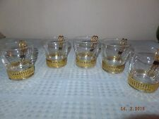 Libbey Glass Ware Clear Glasses with Gold Wire Holders Set of Five