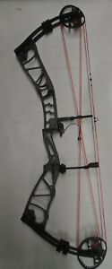 Elite Echelon 37 Grey Target Compound Bow & QAD HDX Drop-Away Arrow Rest! RH