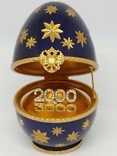 Faberge Ltd. Ed. Millennium Egg Limoges Blue Galaxy 223/500 Rare!