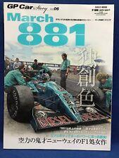 GP Car Story Vol.06 March 881 F1 Formula 1 Motor Japanese Magazine