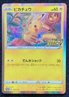 Pikachu 124/S-P PROMO D Pokemon Card Game Japanese From Japan Nintendo F/S Rare