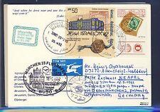 58597) LH FF München - Neapel Italien 18.5.92 card feeder mail Israel