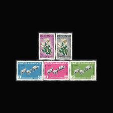 Afghanistan, Sc #637-41, MNH, 1963, Agriculture, Moth, Silkworm, Cocoons, BI068F
