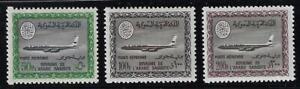 SAUDI ARABIA 1968 AIR MAIL KING FAISAL CARTOUCHE 50, 100, & 200 PIASTERS