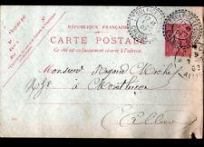 SAINT-SULPICE-le-DUNOIS (23) Oblitération perlée en 1907 / TRANSPORT FERROVIAIRE