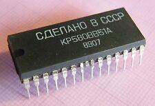 KR580WW51A/KP580BB51A USART (=8251A)