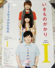 Ikimonogakari I 2013 Japan Promo Poster