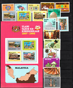 MALAYA MALAYSIA 1981-1982 COMPLETE SETS OF MNH STAMPS UNMOUNTED MINT