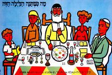 1960 Pessach PASSOVER LITHO POSTER Israel JEWISH SEDDER Judaica KKL JNF Haggadah