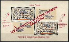 CECOSLOVACCHIA 1980 sg#ms2548 Essen TIMBRO ESPOSIZIONE Gomma integra, non linguellato M/S #d40330