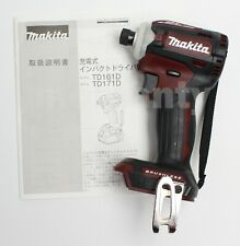 Makita TD171DZ Impact Driver TD171DZAR Authentic Red 18V Body Tool Only