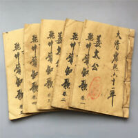 "7.87""Paperback paper Handwriting Copy《姜太公》Old Fengshui Divination book  5PCS"