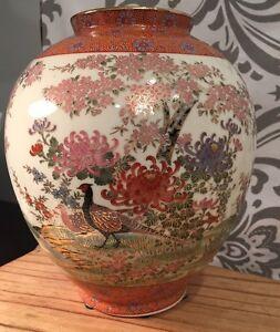 Oriental Jar Vase Pheasant Birds Floral Gold Filigree w/ Signed Bottom #Shelf