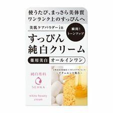 [SHISEIDO SENKA] White Beauty Cream All in One Facial Cream Moisturizer 100g NEW