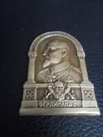 RARE FERDINAND I KINGDOM BULGARIA LIBERTY OF MACEDONIA 1915-1916 MEDAL BADGE