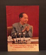 1973 Pictorial 10th Natl Congress Communist Party Of China Mao Tsetung Politics