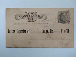 Georgia: Thomson 1882 Postal Card, Fancy Maltese Cross Cancel, McDuffie Co