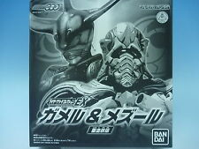 BANDAI / Kamen Rider OOO / Greeed Collection EX GAMEL & MEZOOL / EMS  JAPAN