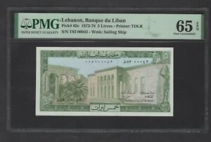 Lebanon 5 Lira 1-4-1978 P62c N00043 Uncirculated Grade 65